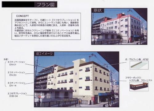設備工事が出来ないD建築会社の画像