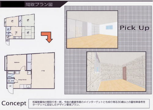 b_plan2.jpg