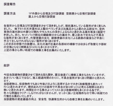 c_sindan1.jpg