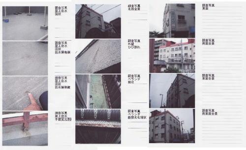 c_sindan2.jpg