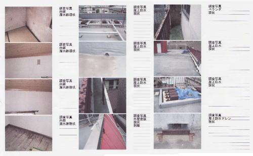c_sindan3.jpg