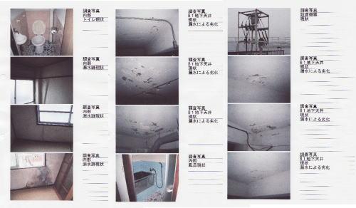 c_sindan4.jpg