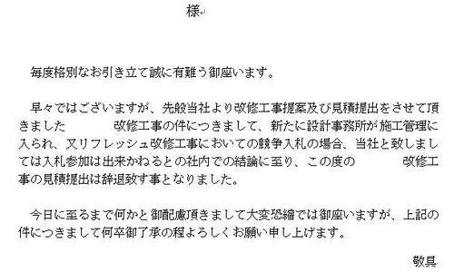 d_jitai.jpg