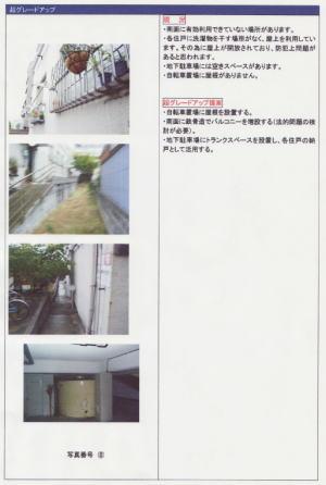 d_sindan5.jpg
