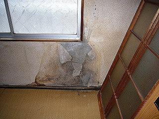 改修前Dタイプ窓